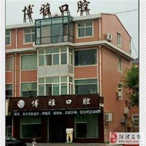 河津市五百家一巷一排,博雅口腔,处理二手牙椅1千2