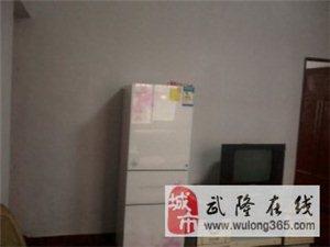 人委球場(武隆中學)3室1廳1衛900元/月