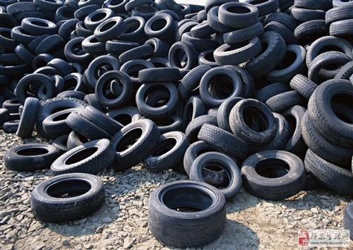 收购废轮胎!小车轮胎,大车轮胎