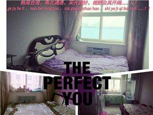 东方之珠2室2厅1卫