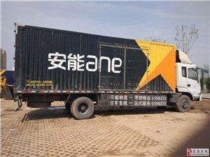 7.6米东风天龙厢式货车