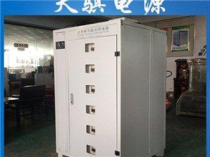 高頻開關電源 無錫氧化高頻電源 交流著色電源廠家