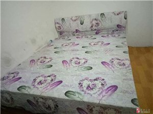 出售九成新的床