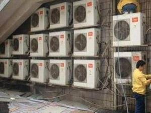 镇海高价回收二手空调,江北,骆驼,慈城旧空调回收