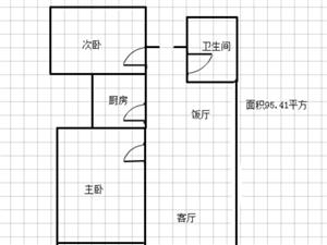 【出售】永丰御景苑2室2厅1卫35万元