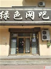 正街东五路北(原绿色网吧)房屋对外出租,50000元/年