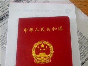 教师资格证、普通话证、初中高级职称、一建二建申报