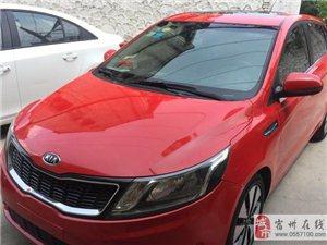 出售红色两箱悦达起亚K2轿车一辆