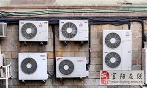 富阳空调维修63303648二手空调回收及出售