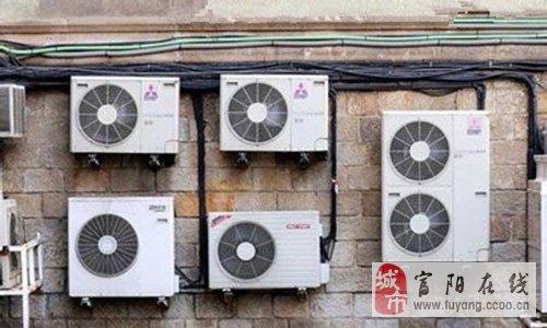富陽空調維修63303648二手空調回收及出售