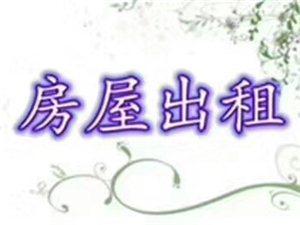 福佳广场2室1厅1卫1200元/月