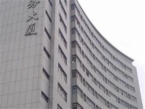 慧峰商务大厦1室1厅1卫2.1元/月