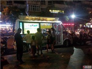 流动冰淇淋车,奶茶车