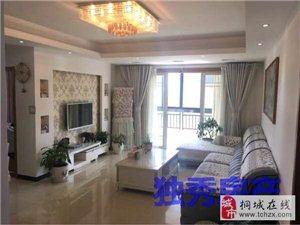 新东方世纪城3室2厅1卫86万元