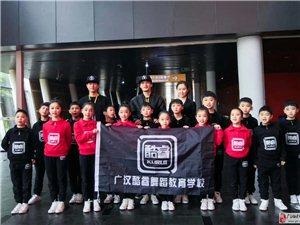 廣漢成人舞蹈培訓 成人爵士舞、嘻哈舞