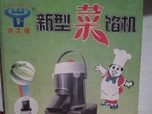 本人有一台9成新的家用飞利浦吸尘器出售,菜馅机能绞肉,能打蔬菜方便好用。
