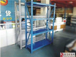 輕型倉儲貨架五金貨架家用置物架廠家直銷批發