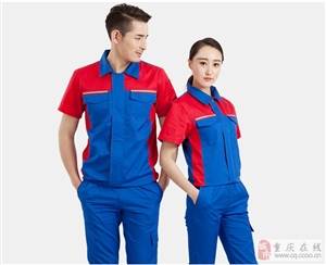 重庆定做工作服重庆工作服厂家重庆工作服定制公司