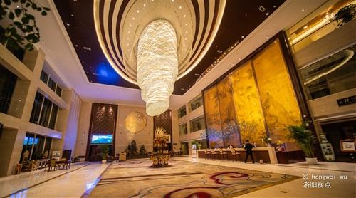 栾川龙宇国际度假酒店