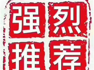 永辉超市电梯房1室1厅1卫1333元/月