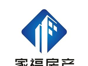 万嘉新城4楼3室家具家电齐全年租2万包含物业费
