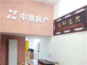 清水湾3室2厅2卫75万元