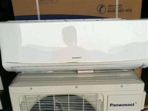 低价处理一批挂机空调