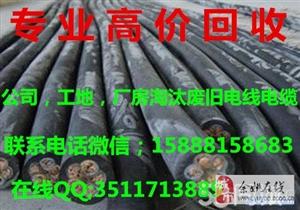 专业回收电线、二手电缆回收、电缆线回收、废电线