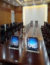 无纸化会议、智能会议室改造
