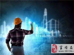 自贡2018年一级建造师资格报考条件