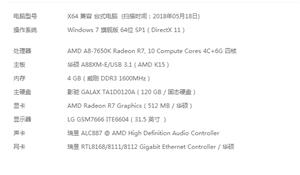 95新主机电脑便宜出售