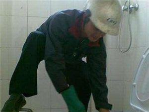 萍鄉專業疏通,化糞池清理.水管維修