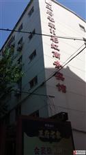 彩虹商务酒店楼房整体出售