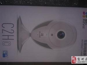 未拆封海康萤石c2hc无线智能摄像头