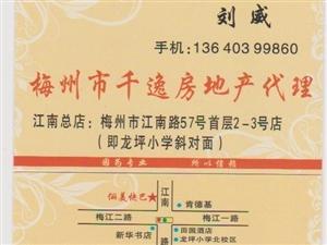 1500元出租香榭丽5楼1房1厅1卫带家私家电(半年起租)