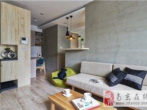 家天下内部房源保留2套低于市场价3万当涂地铁口住宅