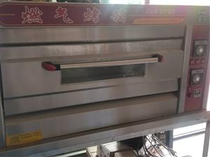 出售全新燃气烤箱,有需求的可以联系我