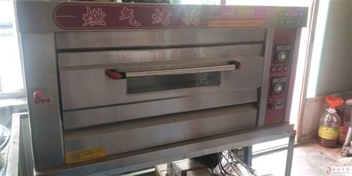 出售全新燃氣烤箱,有需求的可以聯系我