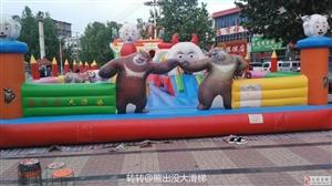 儿童游乐充气城堡
