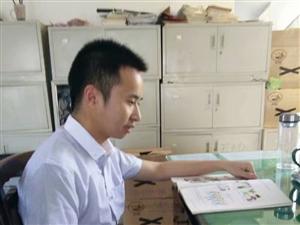合江32岁男找女友