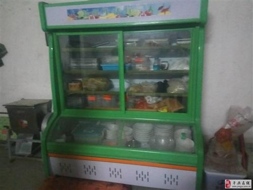便宜出售保鮮柜,和面機,蒸籠