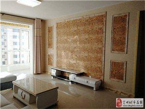 中山绿洲3室出租(恋家房产)