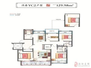 YC2户型/4室2厅/129.98平米