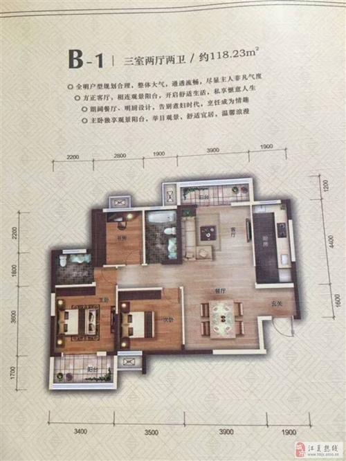 江南花山郡3室2厅2卫125万元