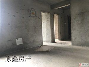 实验中学~金瑞名城~新空毛坯大复式~可走一手证~