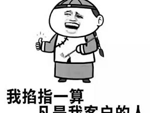 永辉超市电梯房2室2厅2卫1991元/月