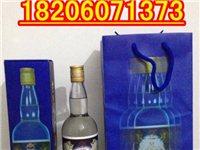 甘肅省臺灣金門高粱酒