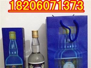 甘肃省台湾金门高粱酒