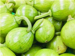 好消息家乐超市即日起,蔬菜水果特价销售时段中!