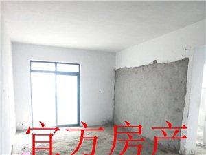 黔龙阳光国际二期3室2厅1卫45.8万元